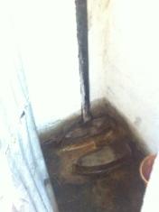 The Shint Bet (bathroom)